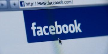 """Acaba Facebook con el """"pero de verdad me la pasas"""" 8"""