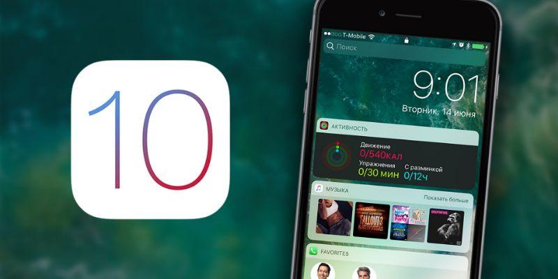 ¿Qué trae de nuevo el iOS 10 de Apple?
