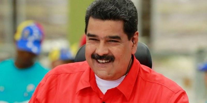 """Venezuela califica como """"burla"""" ayuda humanitaria de EUA"""