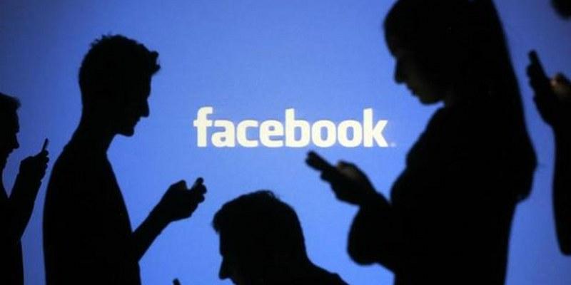 ¿Ya sabes cuál es la novedad en Facebook?
