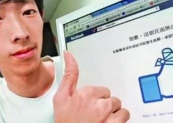 Hacker transmitirá en Facebook Live cómo elimina cuenta de Zuckeberg 1