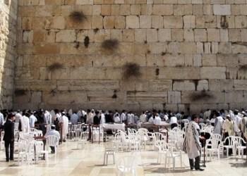 Hallan centro de decapitación de hace dos mil años en Jerusalén 1