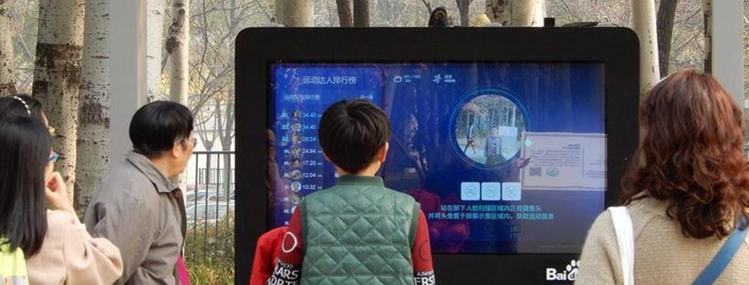 Abren primer parque inteligente de recreo en el mundo