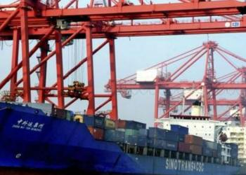 Inicia acuerdo comercial Asia-Pacífico sin Estados Unidos 7