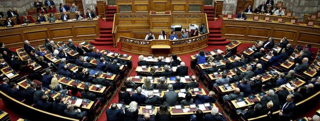 Diputados ratifican nombre de Macedonia tras 28 años en pleito