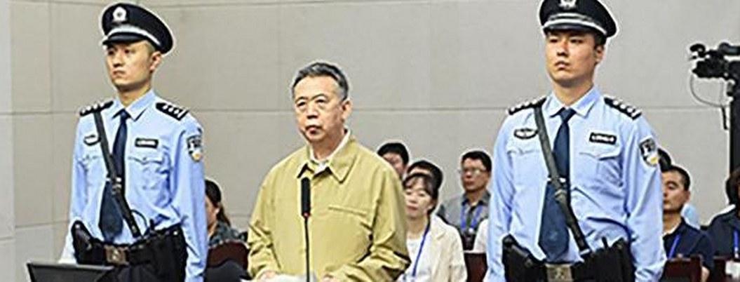Expresidente chino de Interpol se declara culpable de corrupción