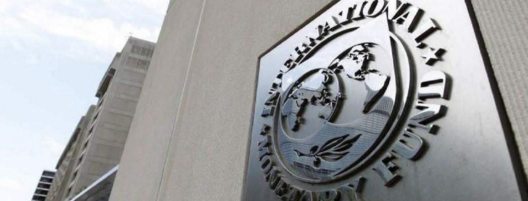 FMI  vuelve a bajar pronóstico de crecimiento para México