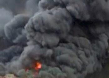 Explosión India