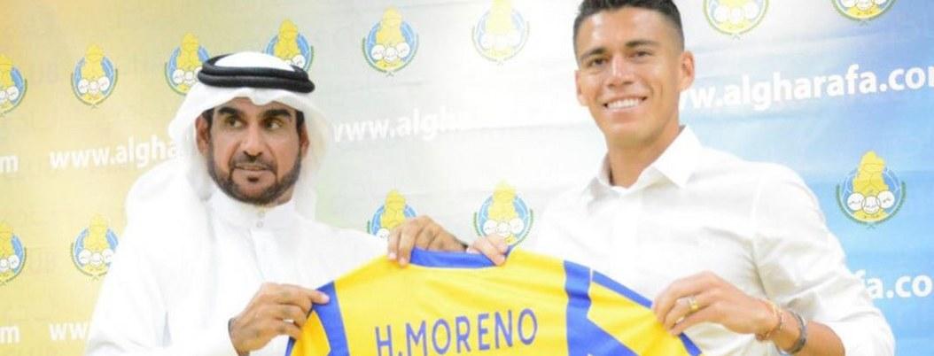 Héctor Moreno debuta con gol para el Al Gharafa