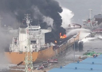 Buque de carga Corea del Sur