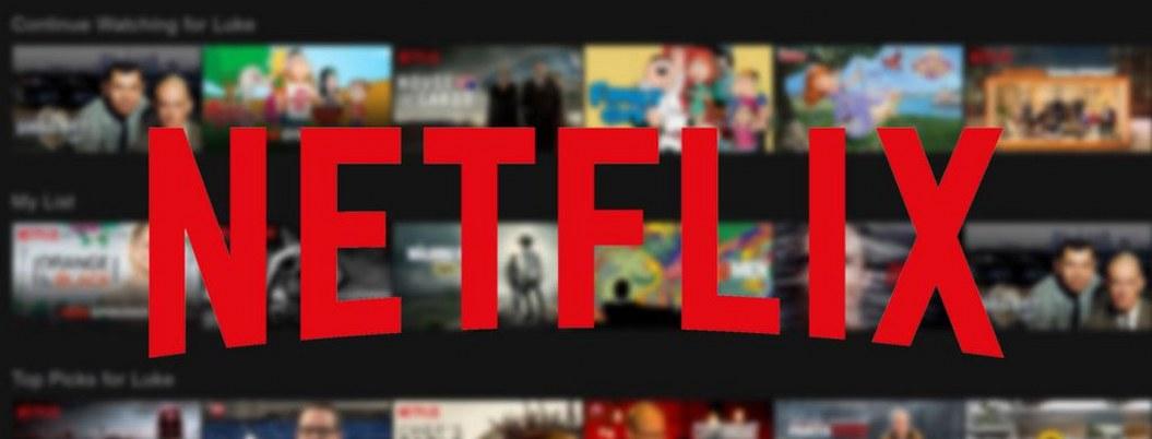 Catálogo de estrenos de Netflix para este mes de febrero