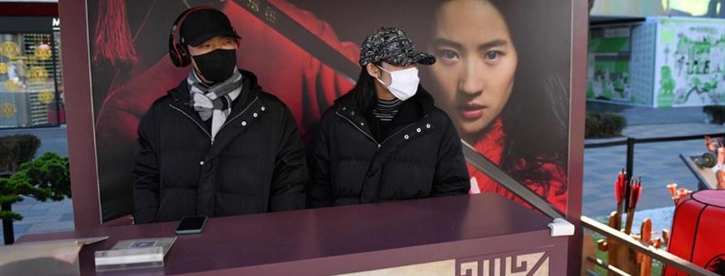 Posponen estreno de Mulán indefinidamente en China por coronavirus