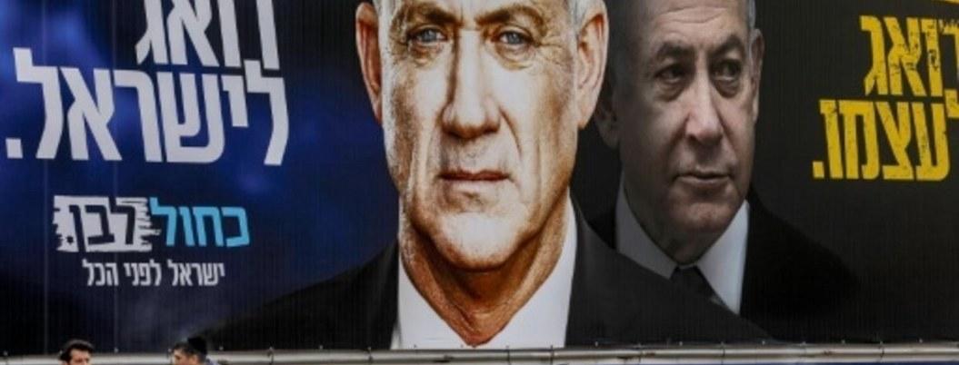 Israel: inicia tercera ronda de elecciones, decisiva para Netanyahu