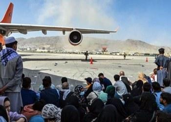 Muertos por doble atentado suicida en Kabul aumentan a 95 4