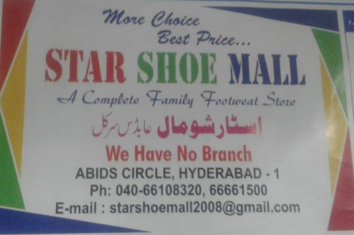 Star Shoe Mall Abids Hyderabad Shoes