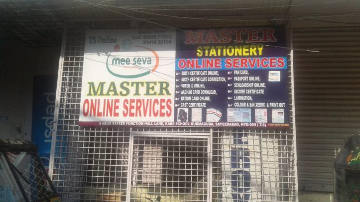 Master Online Services Saidabad Hyderabad Meeseva and Stationer