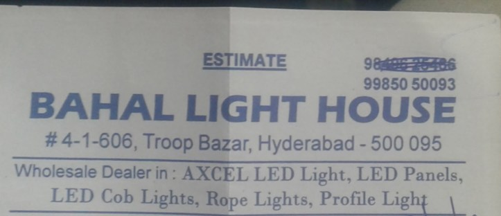 Bahal lighthouse Troop Bazar hyderabad