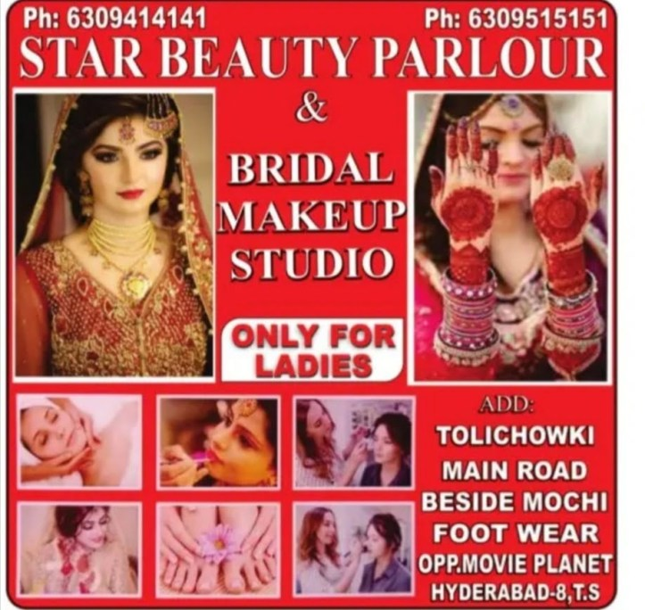 Star Beauty Parlour and Bridal Makeup Tolichowki