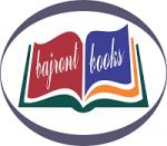 Online Free Books - BajrontBooks Logo