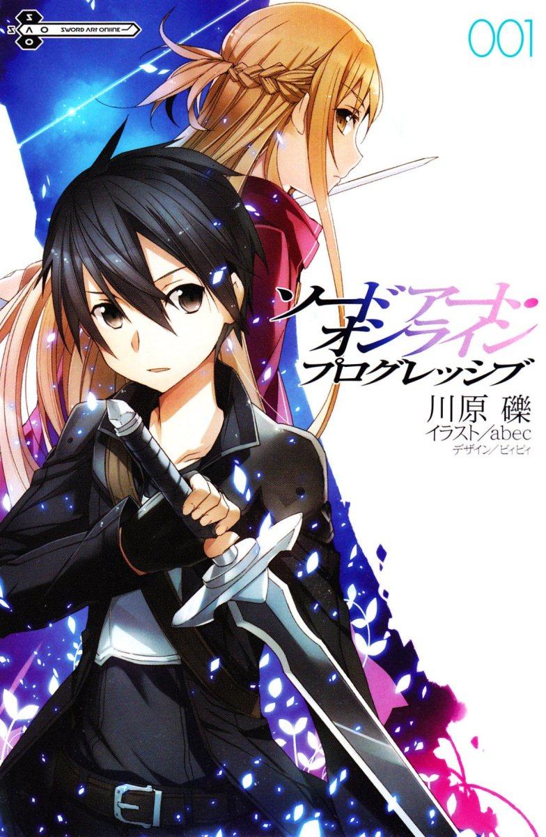 Sword Art Online Alicization Arc 3 : sword, online, alicization, Sword, Online:Progressive, Baka-Tsuki