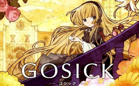 Gosick Subtitle Indonesia