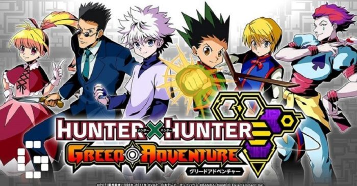 Hunter x Hunter: Greed Island Subtitle Indonesia