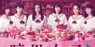 Ankoku Joshi Live Action Subtitle Indonesia
