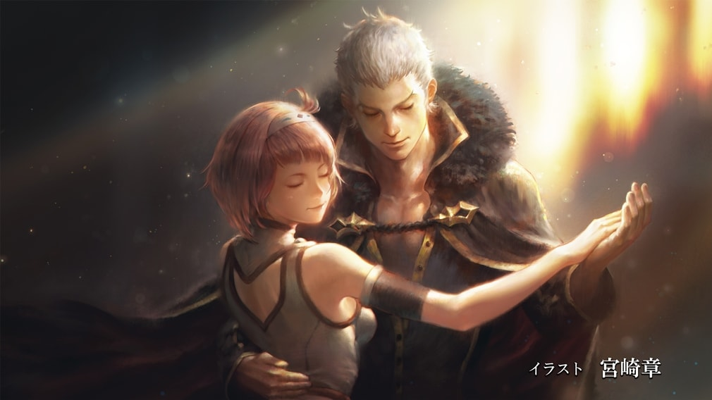 Shingeki no Bahamut Virgin Soul BD Subtitle Indonesia