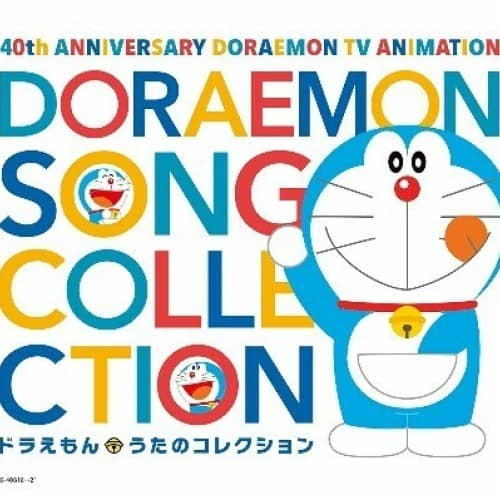 Doraemon Uta no Collection (TV Anime 40th Anniversary)