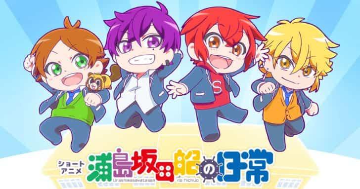 Urashimasakatasen no Nichijou Subtitle Indonesia