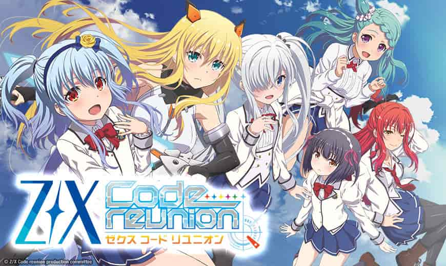 ZX Code Reunion Subtitle Indonesia