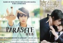 Parasyte Part 1-2 Live Action Bluray Subtitle Indonesia
