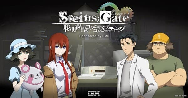 Steins;Gate Soumei Eichi no Cognitive Computing BD Subtitle Indonesia