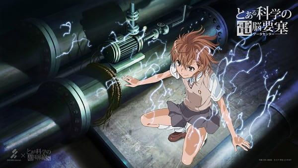 Toaru Kagaku no Railgun T (Season 3) x265 Subtitle Indonesia