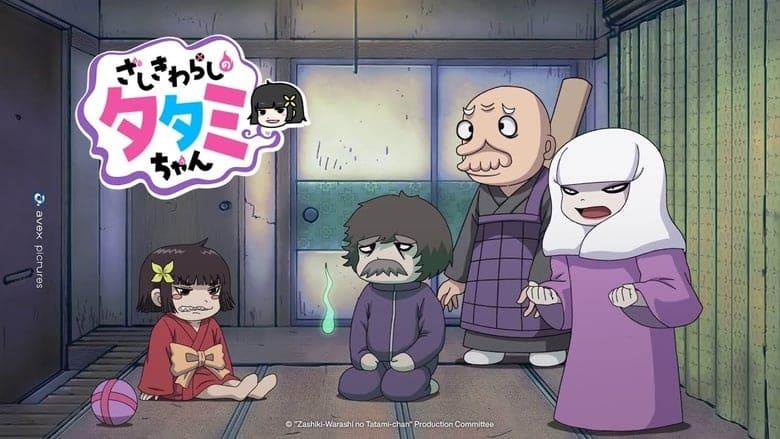 Zashiki Warashi no Tatami-chan Subtitle Indonesia