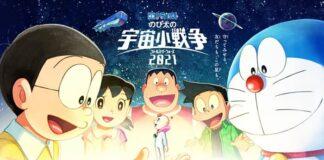 Doraemon Movie BD Subtitle Indonesia