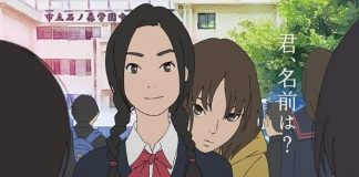 Hana to Alice Satsujin Jiken (Movie) BD Subtitle Indonesia