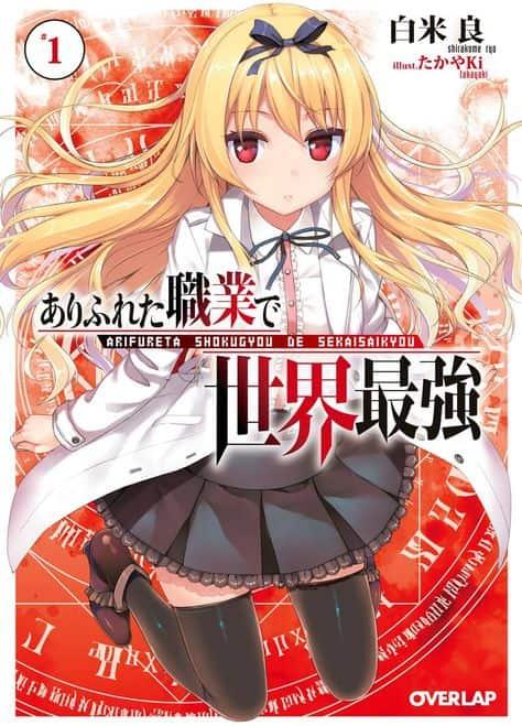 Light Novel Arifureta Shokugyou de Sekai Saikyou Bahasa Indonesia