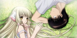 Chobits BD Subtitle Indonesia