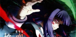 Kara no Kyoukai 3 Tsuukaku Zanryuu BD SubtitleIndonesia