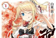 Light Novel Arifureta Shokugyou de Sekai Saikyou Zero Bahasa Indonesia