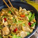 Subgum Chicken Lo Mein