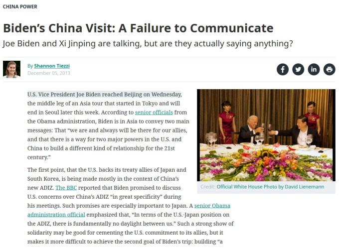 Joe Biden IN China