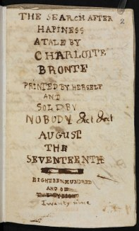 Charlotte Brontes first ever work