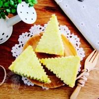 classic pandan kaya butter cake 经典班兰咖椰蛋糕