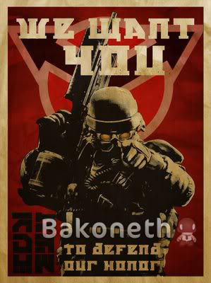 HelghanRecruitment_BAKONETH