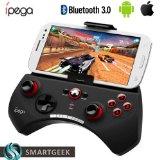 MANDO GAMEPAD iPEGA pg-9025 para ANDROID Bluetooth 3.0 controlador juegos movil tablet