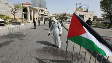 صورة علاقات السلطة الفلسطينية مع العالم تزدهر أكثر جراء فيروس كورونا