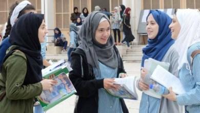 """صورة """"التعليم العالي"""" تعلن عن منح ومقاعد دراسية في مصر والأردن"""