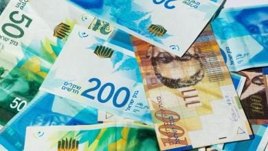 """صورة أسعار صرف العملات مقابل الشيكل """" الجمعة 30 أكتوبر 2020 """""""